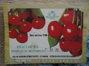 Этикетки от лимонадов,соков,сиропов. - 7879091.jpg