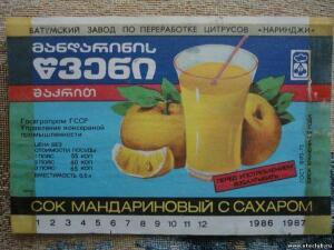 Этикетки от лимонадов,соков,сиропов. - 0672658.jpg
