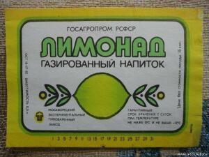 Этикетки от лимонадов,соков,сиропов. - 5069447.jpg