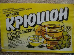 Этикетки от лимонадов,соков,сиропов. - 4322912.jpg