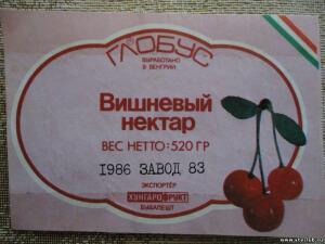 Этикетки от лимонадов,соков,сиропов. - 1262467.jpg
