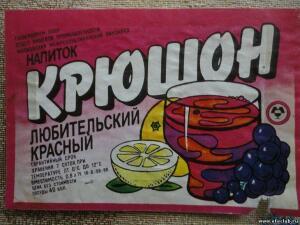 Этикетки от лимонадов,соков,сиропов. - 1870555.jpg
