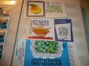 Адыгейский консервный комбинат.СССР.70-е - 1221381.jpg