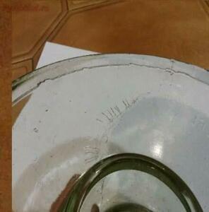 Куплю стеклянные изоляторы - 8523574.jpg