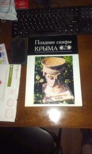 Приму в подарок крестики и книги - IMAG0604.jpg