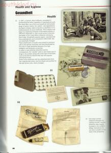 Статья Личные вещи солдат Вермахта. - 195389-64ed5bcf4f0b0dadaf8bac8f1a556e39.jpg