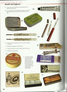 Статья Личные вещи солдат Вермахта. - 195353-3d81b46fc8a8135f72303e780869ddfe.jpg