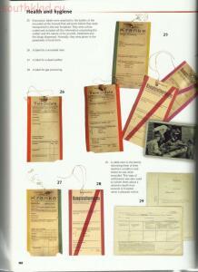 Статья Личные вещи солдат Вермахта. - 195357-d316d30cf4798d452888b06d936e5f56.jpg