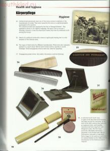 Статья Личные вещи солдат Вермахта. - 195359-91223a88834b35195ade6b4165b001ee.jpg