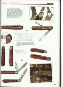 Статья Личные вещи солдат Вермахта. - 195372-2ac3c38ed155a2f2df1ff843cdff26d7.jpg