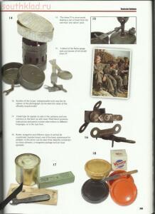 Статья Личные вещи солдат Вермахта. - 195374-0dabfc131f213617e0aceb5b0ed2cc3a.jpg