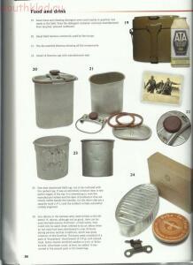 Статья Личные вещи солдат Вермахта. - 195375-8c43247d875c46c47ea34f6b39410f3c.jpg