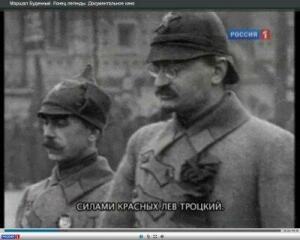 Бронепоезд бп 12 имени товарища Троцкого . - image.jpg