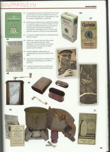 Статья Личные вещи солдат Вермахта. - 195380-5a184d131434584562fdd0c379b8baa4.jpg