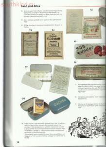 Статья Личные вещи солдат Вермахта. - 195381-cc61716eb030f8043a5530e2d0dba887.jpg