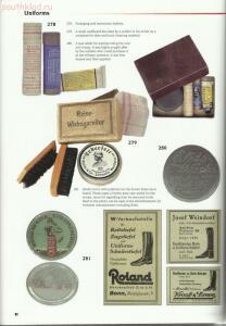 Статья Личные вещи солдат Вермахта. - 195401-5ee485c27c0dbf795fd9e0d048bb5312.jpg