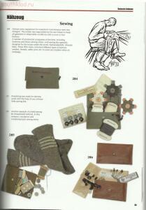 Статья Личные вещи солдат Вермахта. - 195402-f77243d68c0bd48416992ffb812fb149.jpg