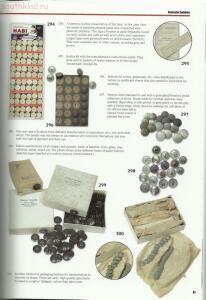 Статья Личные вещи солдат Вермахта. - 195404-86c51f0c0d3055d77c76af393cfa25d8.jpg