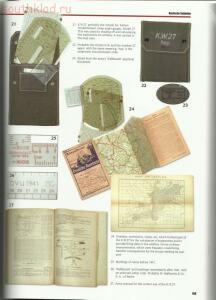 Статья Личные вещи солдат Вермахта. - 195408-0816053bf87a2af27f6833e9eac04864.jpg