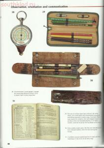 Статья Личные вещи солдат Вермахта. - 195409-74ed1040af658a2f9075fa65cc38ff69.jpg