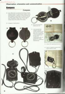 Статья Личные вещи солдат Вермахта. - 195410-c6f7197cf4a67c033f454cd02845c0fc.jpg