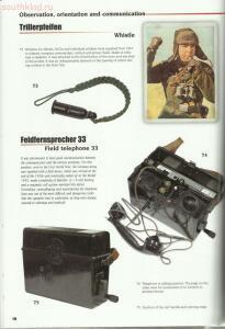 Статья Личные вещи солдат Вермахта. - 195417-426de34c182b3f4c1f8a301469246953.jpg