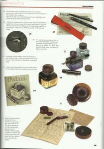 Статья Личные вещи солдат Вермахта. - 195420-dfe1c89efa20f17ab6fc87c92102efab.jpg
