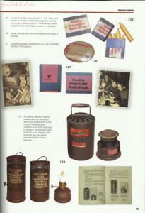 Статья Личные вещи солдат Вермахта. - 195436-83a6ae12b38f61087e45a084964b190d.jpg