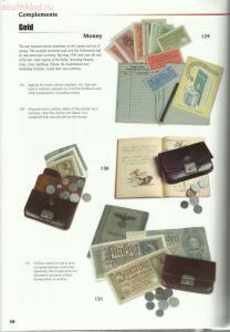 Статья Личные вещи солдат Вермахта. - 195439-2c221e3233c75b1a53d74fda23263d4f.jpg