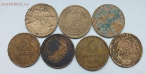 [Аукцион] Подборка 5 копеек 1928-1956. До 1.07.19 в 22.00 МСК - DSCF0736.JPG
