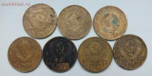 [Аукцион] Подборка 5 копеек 1928-1956. До 1.07.19 в 22.00 МСК - DSCF0737.JPG