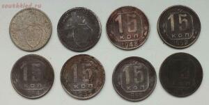 [Аукцион] Подборка 10-15-20 копеек СССР 1931-1957гг. До 1.07.19 в 22.00 МСК - DSCF0740.JPG