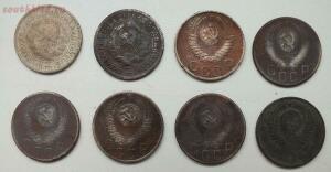 [Аукцион] Подборка 10-15-20 копеек СССР 1931-1957гг. До 1.07.19 в 22.00 МСК - DSCF0743.JPG