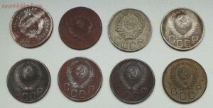 [Аукцион] Подборка 10-15-20 копеек СССР 1931-1957гг. До 1.07.19 в 22.00 МСК - DSCF0744.JPG