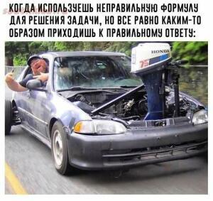 Машина на которой мы мотаемся на коп. - mWe7F0vkcp8.jpg