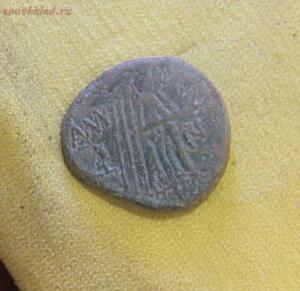 Определение и оценка Античных монет - IMG_2175.jpg