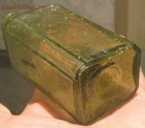 [Продам] Штоф маленький водочный 1863 год. - IMG_2750.JPG