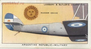 Маркировка самолетов 1922-1939 гг. - 1dbfb5bc767e.jpg