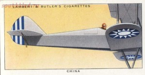 Маркировка самолетов 1922-1939 гг. - 5a7bd65dc010.jpg
