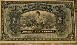Деньги ДВР правительство Медведев. - IMG_0964.JPG