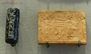 Свадебный подарок археолога - 6.jpg