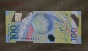 Деньги Ростовской н-Дону конторой Гос Банка - 89918491.jpg