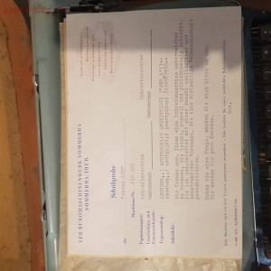 Машинки печатные на оценку - c71de770-152d-44d8-8928-8c79b7467325.jpg