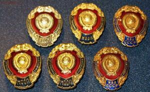 Отличник милиции МООП - IMG_2058.JPG