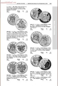 Все каталоги Krause - 2012-north-american-coins-prices-21st-edition-david-c-harper-3.jpg
