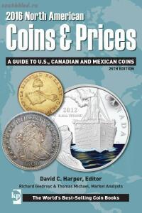 Все каталоги Krause - Coins  Prices 25th edition 2016 PDF.jpg
