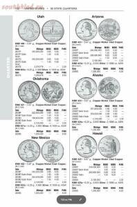 Все каталоги Krause - screenshot_652.jpg