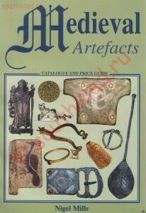 Каталог-ценник средневековой пластики XII - XIV вв - 1234891113_art_001.jpg