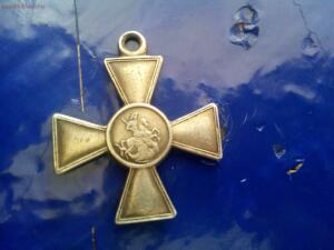 Георгиевский крест 188630 4 ст. на определение. - IMG_20191012_111913.jpg