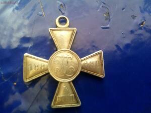 Георгиевский крест 188630 4 ст. на определение. - IMG_20191012_111901.jpg